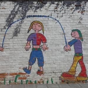 Sozialarbeit in Grundschulen © Pixabay