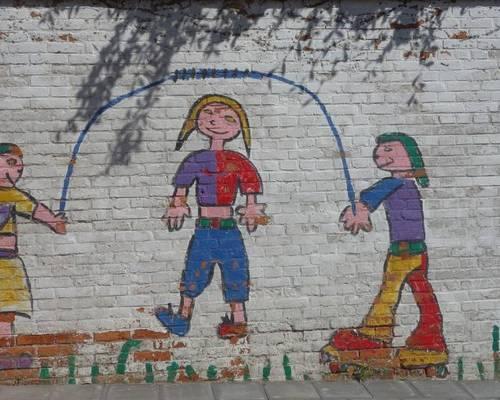 Sozialarbeit in Grundschulen